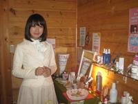 藤川ゆりさんがエステ「美ナーレ」に来訪