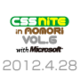HTML5+CSS3!第6回目のCSS Nite in AOMORIが開催されます