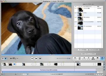 iMovie HDでQuickTimeを編集中