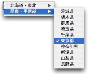 Mac IEでoptgroupを使った画面のキャプチャ