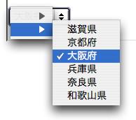 Mac IEでoptgroupをfieldsetで囲んだ時の画面のキャプチャ