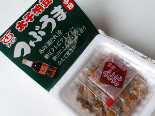 太子食品スタミナ源たれ納豆
