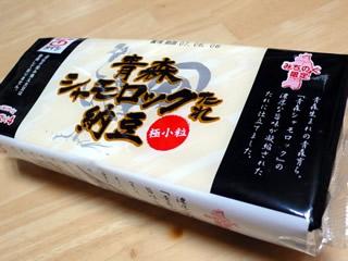 太子食品工業:青森シャモロックたれ納豆