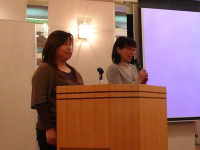 第2回Web Strategy勉強会 松橋さんと蛯名さん