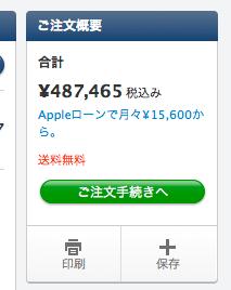 487,465円