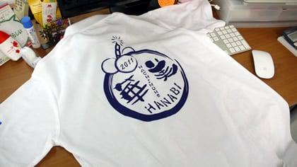 八戸花火大会のポロシャツ(うしろ)