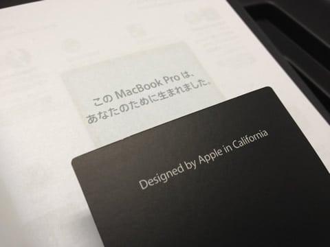 このMacBook Proはあなたのために生まれました。Designed by Apple in California