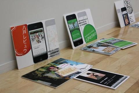 iPhoneアプリ展覧会用パネル作成完了1
