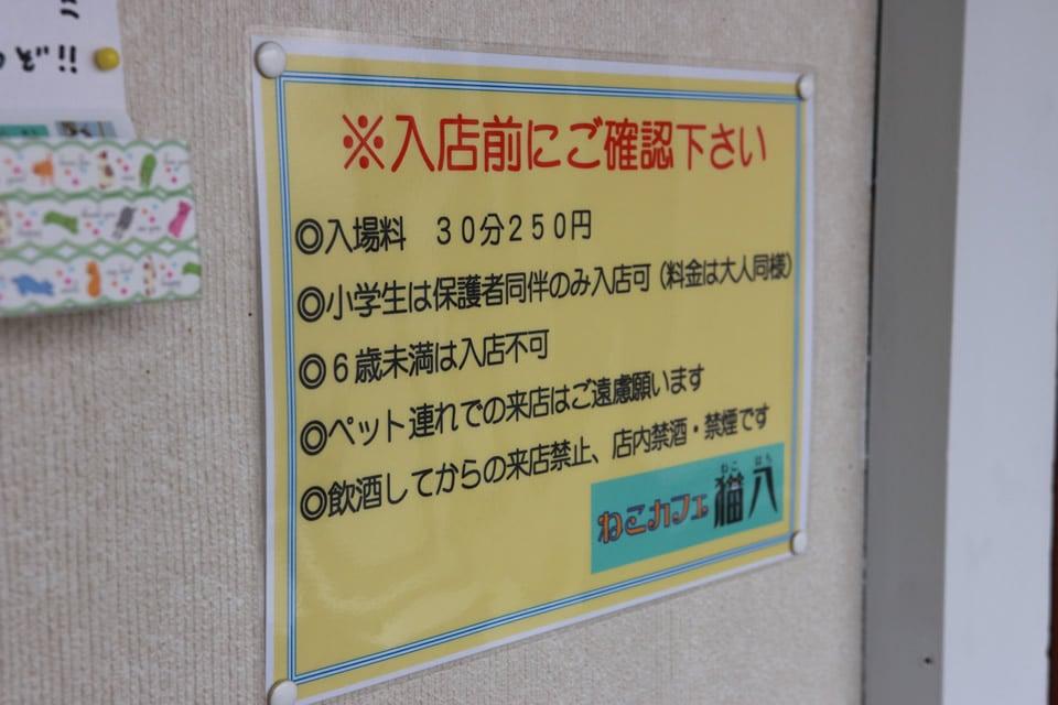 2015033007.jpg