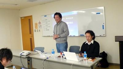 写真:セッション2の寺田 学さん