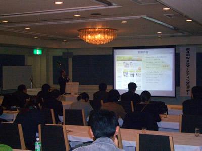 青森県商工労働部 Webマーケティングセミナー