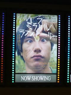 映画館入り口のポスター
