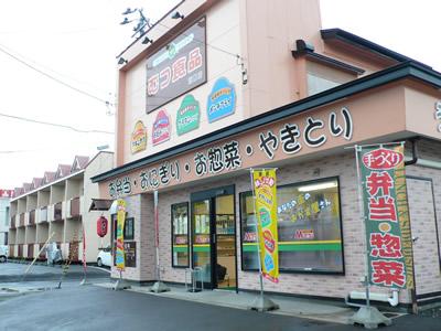 むつ食品(沼館店)
