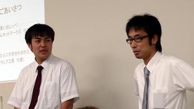 写真:田中健(ティードリームネットワークス)、福田匡彦(青い森のウェブ工房)