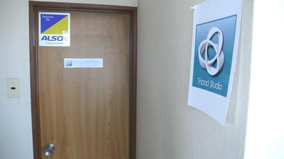 トライポッドスタジオの入口