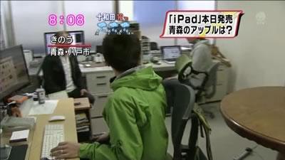 八戸市のWeb制作会社「トライポッドスタジオ」の放送の様子