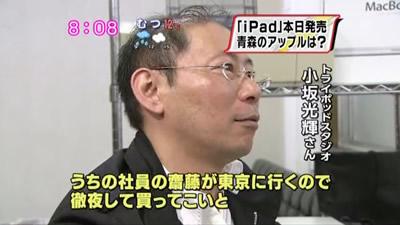 トライポッドスタジオ 小坂光輝