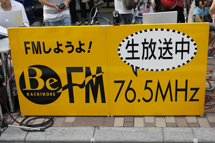 FMしようよ!BeFM 76.5MHz