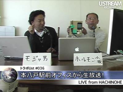 Ustream生放送に電話の音声を乗せる「kPad」